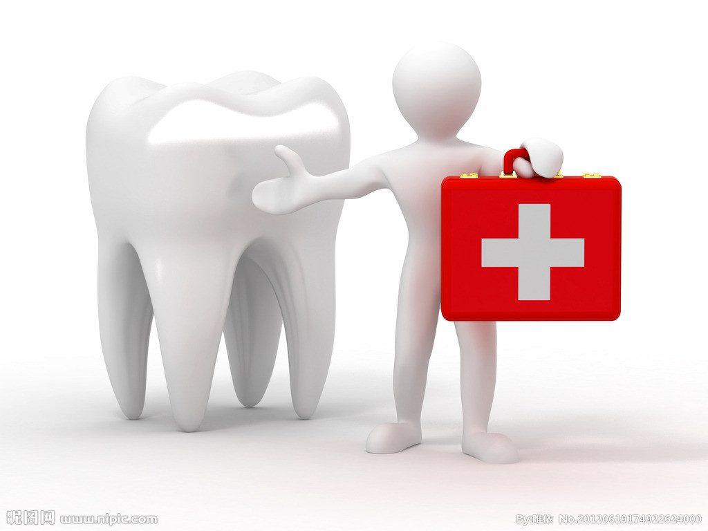 Dentista Urgência 24 Horas na Clínica PRIVÉ